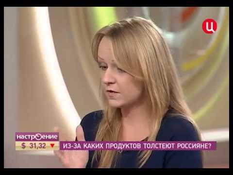 дюваль анжелика диетолог