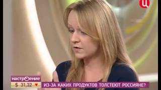 Анжелика Дюваль. Диетолог. Травница.