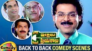 Intlo Illalu Vantintlo Priyuralu Telugu Movie | Back To Back Comedy Scenes | Venkatesh |Brahmanandam