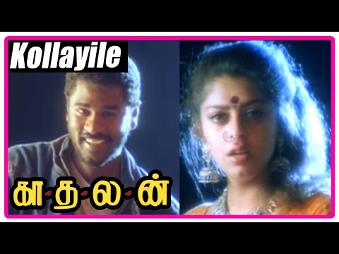 Kadhalan Tamil Movie | Scenes | Kollayile song | Nagma loves Prabhu Deva and decides to tell him