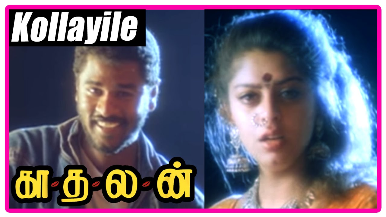 Download Kadhalan Tamil Movie | Scenes | Kollayile song | Nagma loves Prabhu Deva and decides to tell him
