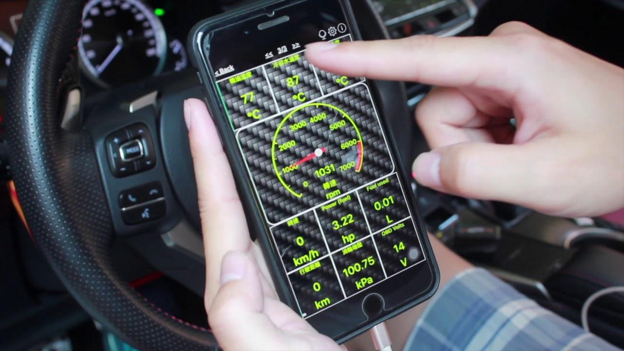 瑞麗系統科技- 診斷器+Car Scanner APP 介紹_Part1 - YouTube