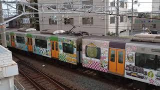 阪神1000系1207F(灘五郷ラッピング)直通特急 東二見発車