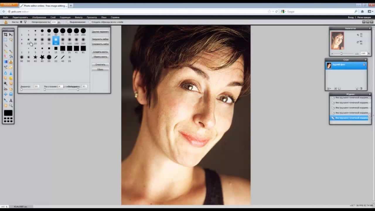 фото редактор онлайн ретушь лица