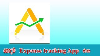 Andro Money - Number One Expense Tracking App