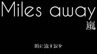 嵐/Miles away.歌ってみた(cover by rengos)