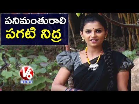 Padma Suffer Sleeping Disorder | Conversation With Radha | Teenmaar News | V6 News