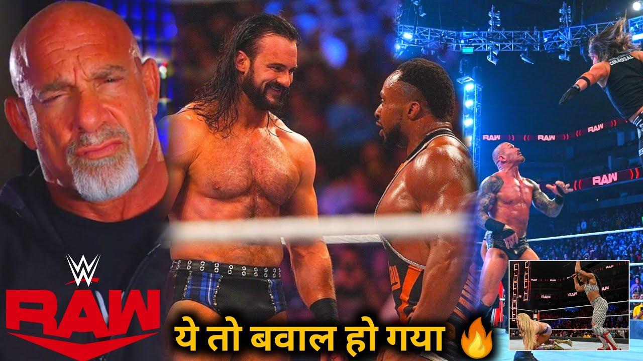Goldberg Maar Denge 🥵'Goldberg Vow, Bianca Double-Champ, Finn New-King,Drew/BigE, WWE Raw Highlights