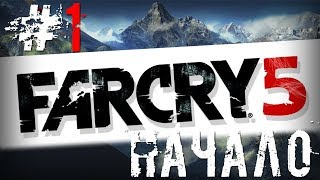 ➤ [ 1440p ] FAR CRY 5 / ФАР КРАЙ 5 - НАЧАЛО #1 Прохождение на русском