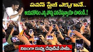 Pawan Kalyan Craze#Cell media #1way news.