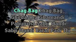 Lakdi Ki Kathi Masoom Karaoke Hindi Music