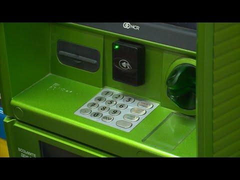 Где деньги? Жители микрорайона в Кировске не довольны работой банкоматов Сбербанка