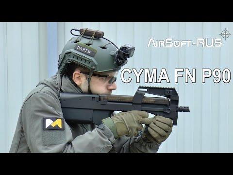[ОБЗОР] Страйкбольный автомат CYMA FN P90 CM060