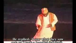 suratul tooha 4  by Alh muhmeen okin