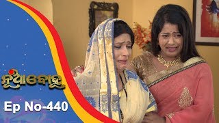 Nua Bohu | Full Ep 440 | 11th Dec 2018 | Odia Serial - TarangTV