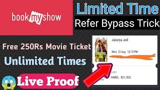 😱😱Freee 250Rs Movie Ticket Unlimited Times || Limited Time || Loot Money