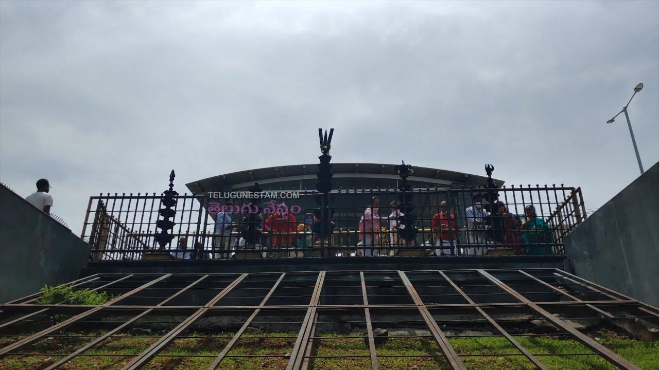 Tirumala Sri Venkateswara Swamy Temple 28 July 2021