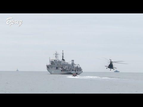 Оглядова операція  судна порушника учасниками українсько-американських навчань «Сі бриз» 2019
