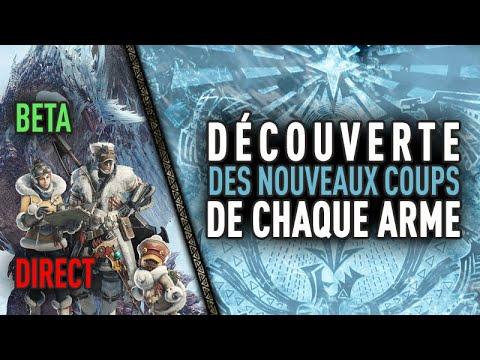 MHW Iceborne Live : Les nouveaux coups des armes - Beta Test #2