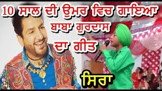 Parminder Singh Live Performance Rotti Song Of Gurdas Maan Sira Lata Punjabi Song