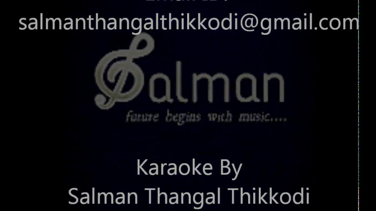 Makkathe Rajakumari   Mappila Karaoke With Lyrics   By Salman Thangal  Thikkodi
