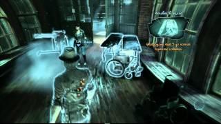 Murdered: Soul Suspect - #5: Психиатрическая больница(, 2014-06-16T05:54:56.000Z)