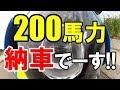 【買っちった!!】2018 GSX-R1000R ワークスカラー♪