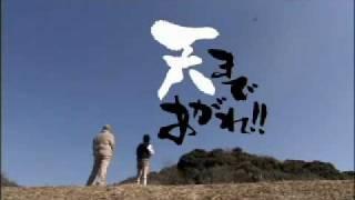 深い伝統と歴史を持つ浜松まつりの中でもっとも有名な凧揚げ合戦を舞台...