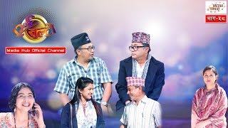 Ulto Sulto || Episode-58 || 3-April-2019 || By Media Hub Official Channel