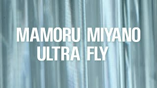 宮野真守「ULTRA FLY」MUSIC VIDEO(Short Ver.)