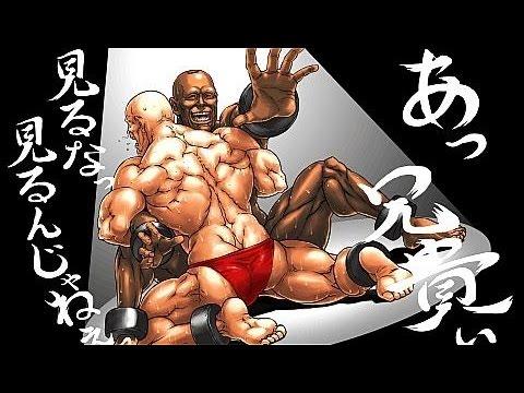 Cho Aniki - WEIRDEST GAME EVER [P1]