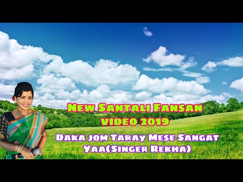 Daka Jom Taray Mese Sangat Yaa+(Singer+Rekha)New Santali Fansan Video 2019