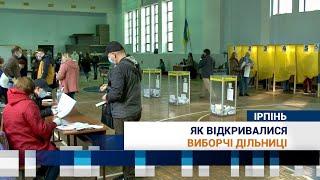 Фото Як відкривалися виборчі дільниці в Ірпені