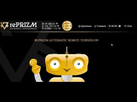 👉 Авто реинвест RePrizm пошаговая инструкция 2020