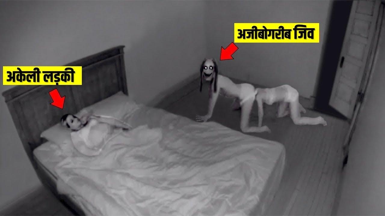 Download 8 खौफ़नाक और रहस्यमयी वीडियोस जिन्हें हर कोई नहीं देख सकता , हिम्मत है तो इस विडियो को पूरा जरुर देखे