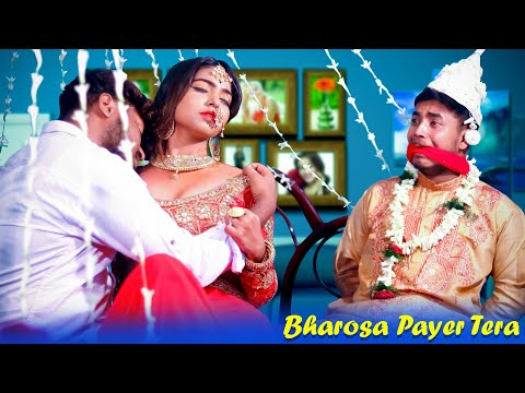 Bharosa Payer Tera   Husband Vs Wife Cute  Love Story   Love Song   SRA Films
