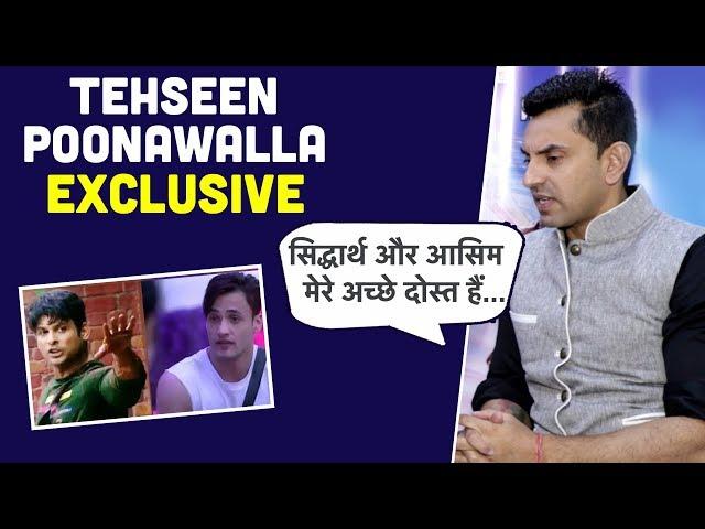 Tehseen Poonawalla हुए Bigg Boss 13 से बेघर, वजह Ayodhya फ़ैसला है ? EXCLUSIVE INTERVIEW