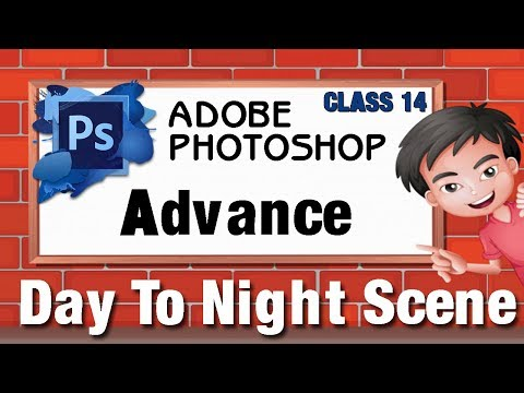 PHOTOSHOP TUTORIAL Class 14 | Day To Night Scene Converion | MULTIMEDIA GURU | URDU/HINDI thumbnail