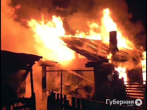 Два деревянных дома сгорели за выходные в Хабаровском крае.MestoproTV