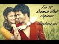 Top 10 Romantic Hindi MP3 Ringtone Free Download Hits for Hindi Music Fans - iRingtones.Net