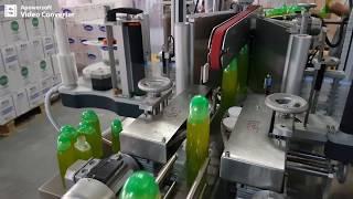 Şampuan Etiketleme Makinesi GML-2-EW250  #Güçoğlu Makine