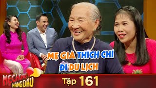 Mother and Daughter-in-law | Ep 161: Old mother gets excited whenever traveling with daughter-in-law
