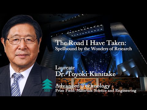 Dr. Toyoki Kunitake - The 2015 Kyoto Prize Commemorative Lecture in Advanced Technology