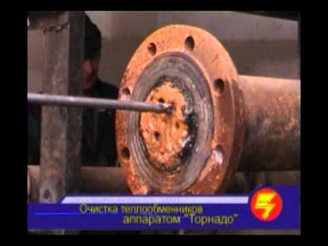 Электрогидроимпульсная очистка труб установками ЗЕВС