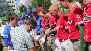 """Открытый кубок Республики Татарстан"" по бейсболу 2015"