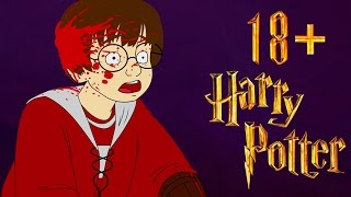 Гарри Поттер 18 R RATED HARRY POTTER