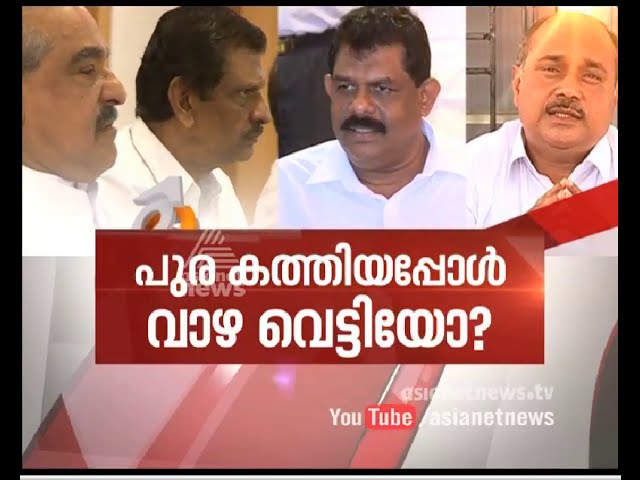Kerala Congress(M) Splits ,leaders set to join LDF| News Hour 3 March 2016