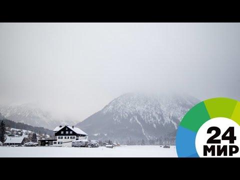 Смотреть В Германии впервые прошла зимняя гонка на выживание - МИР 24 онлайн