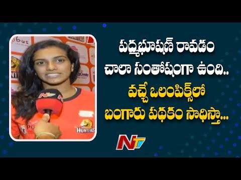 PV Sindhu Shares Her Feelings Over Being Nominated For Padma Bhushan