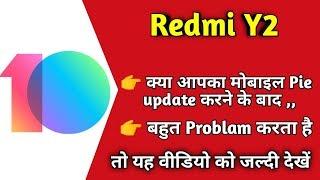 Redmi Y2 Pie miui 10 3 3 0 Update Install karneke Baad Touch